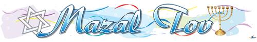 Mazal Tov Banners